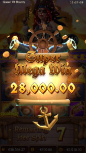 queen-of-bounty_freespins4_en